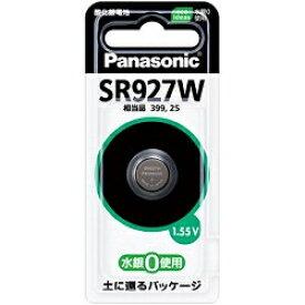 パナソニック SR927W 酸化銀電池 1.55V 1個
