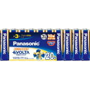 パナソニック LR6EJ/20SW エボルタ アルカリ乾電池 単3形 20本パック