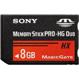 ソニー MS-HX8B メモリースティック PRO-HG デュオ 8GB