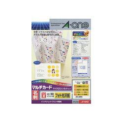エーワン 51042 マルチカード インクジェットプリンタ専用紙 A4判 50枚入 10面付