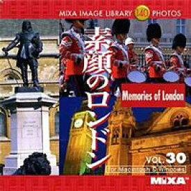 マイザ MIXA Image Library Vol.30 素顔のロンドン