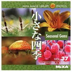 マイザ MIXA Image Library Vol.37 小さな四季