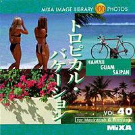 マイザ MIXA Image Library Vol.40「トロピカル・バケーション」