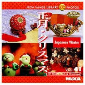 マイザ MIXA Image Library Vol.41「正月・クリスマス」