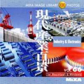 マイザ MIXA Image Library Vol.66「現代産業百景」
