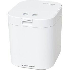 【長期保証付】島産業 PPC-11-WH(ホワイト) 家庭用生ごみ減量乾燥機 パリパリキュー 2.8L