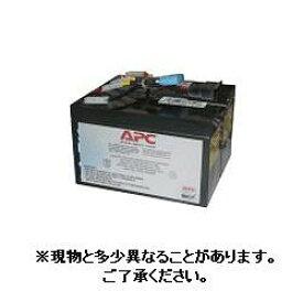 APC RBC48L SUA500JB/SUA750JB 交換用バッテリキット