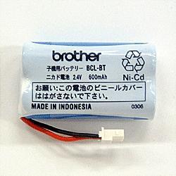 ブラザー BCL-BT 子機用 バッテリー