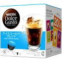 ネスレ ドルチェグスト専用カプセル アイスコーヒー ブレンド CFI16002