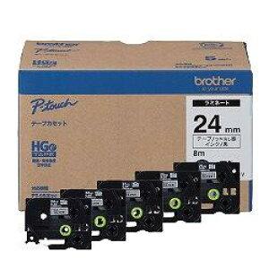 ブラザー HGe-M951V ピータッチ HGeテープ ラミネートテープ 黒文字/銀マット 24mm幅
