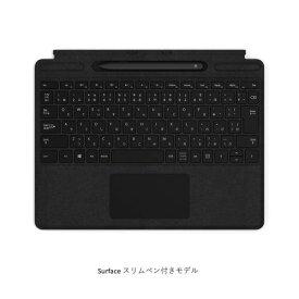 マイクロソフト Surface Pro X Signature キーボード(ブラック) 日本語配列 スリムペン付き QSW-00019