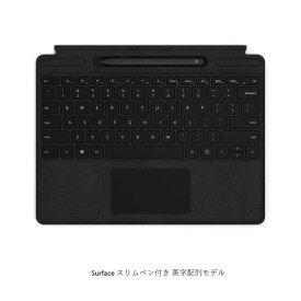 マイクロソフト Surface Pro X Signature キーボード(ブラック) 英語配列 スリム ペン付き QSW-00021