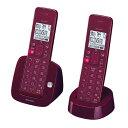 シャープ JD-S07CW-R(レッド) デジタルコードレス電話機 子機2台