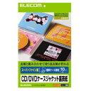 エレコム EDT-SCDBT CD/DVDケースジャケット裏表紙 10枚