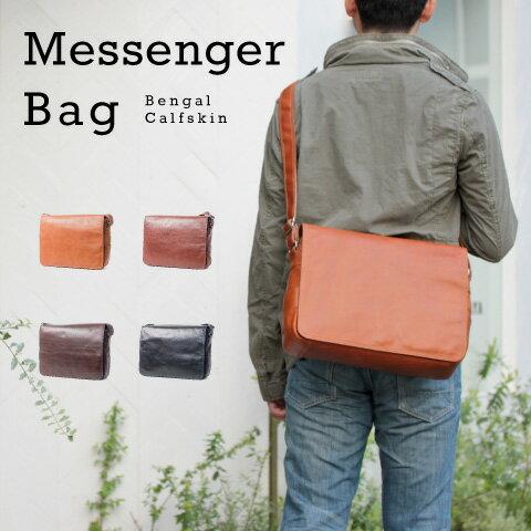 本革メッセンジャーバッグ A4対応(Messenger bag)メンズ レディース ショルダーバッグ 斜めがけ【送料無料】カジュアル ビジネス タウンユース レザー 牛革 軽量 通勤 斜めがけショルダー 海老名鞄オリジナル/Messenger bag