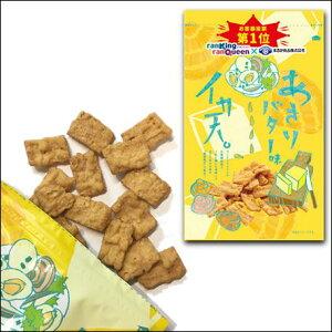 まるか食品 イカ天あさりバター味 1個 【メール便送料無料】