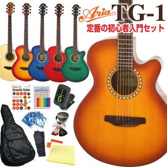 插座原声吉他初学者咏叹调 TG-1 型剖原声吉他开始组