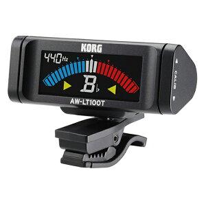 KORG コルグ AW-LT100T クリップ チューナー トランペット トロンボーン コルネット用 【長時間】【管楽器】