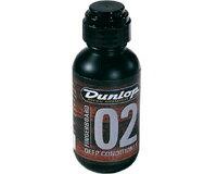 Dunlop653202フィンガーボードコンディショナー