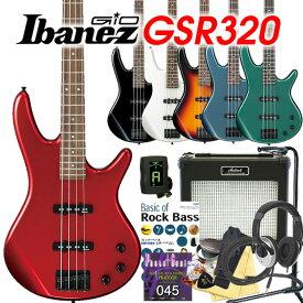 Ibanez アイバニーズ GSR320 ベース 初心者 入門 13点セット【ベース初心者】