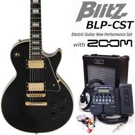 エレキギター初心者 Blitz BLP-CST/BK入門セット18点【エレキギター初心者】