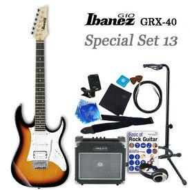 エレキギター初心者 Gio Ibanez アイバニーズGRX40/TFB 入門セット15点【エレキギター初心者】