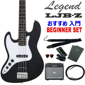 Legend LJB-Z-LH/BK (左利きモデル)お手軽8点入門セットレジェンド エレキベース レフトハンド【ベース初心者】