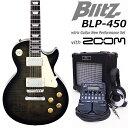 エレキギター初心者 Blitz BLP-450/SBK入門セット16点【エレキギター初心者】【送料無料】