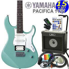 エレキギター 初心者セット 入門セット YAMAHA ヤマハ PACIFICA112V/SOB 15点セット【エレキ ギター初心者】【エレクトリックギター】【送料無料】