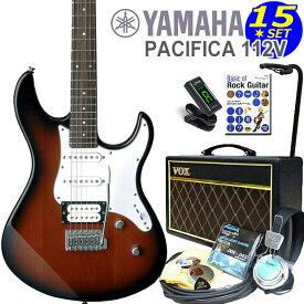 エレキギター 初心者セット 入門セット YAMAHA ヤマハ PACIFICA112V/OVS VOXアンプ付き 15点セット【エレキ ギター初心者】【エレクトリックギター】