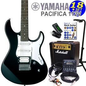 YAMAHA ヤマハ PACIFICA 112V/BL エレキギター マーシャルアンプ付 初心者セット16点 ZOOM G1on付き【エレキギター初心者】【送料無料】