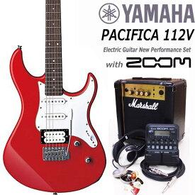 YAMAHA ヤマハ PACIFICA 112V/RBR エレキギター マーシャルアンプ付 初心者セット16点 ZOOM G1on付き【エレキギター初心者】【送料無料】