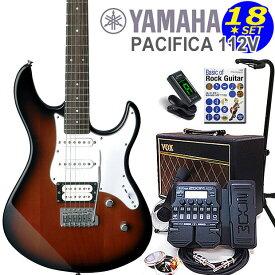 エレキギター初心者入門 YAMAHA ヤマハ PACIFICA 112V/OVS 16点セット【エレキ ギター初心者】【送料無料】