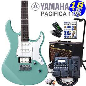 エレキギター初心者入門 YAMAHA ヤマハ PACIFICA 112V/SOB 16点セット【エレキ ギター初心者】【送料無料】