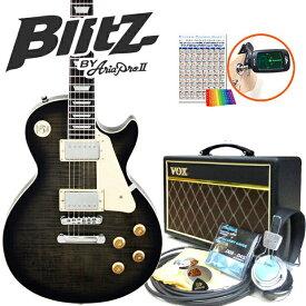 エレキギター 初心者セット Blitz BLP-450/SBK レスポールタイプ VOXアンプ付15点セット