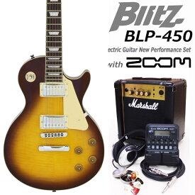 Blitz ブリッツ BLP-450 VS エレキギター マーシャルアンプ付 初心者セット16点 ZOOM G1on付き【エレキギター初心者】【送料無料】