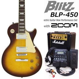 Blitz ブリッツ BLP-450 VS エレキギター マーシャルアンプ付 初心者セット16点 ZOOM G1Xon付き【エレキギター初心者】【送料無料】