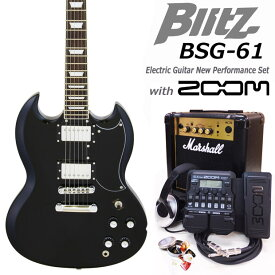 Blitz ブリッツ BSG-61 BK エレキギター マーシャルアンプ付 初心者セット16点 ZOOM G1Xon付き【エレキギター初心者】【送料無料】
