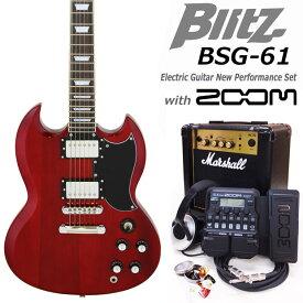 Blitz ブリッツ BSG-61 WR エレキギター マーシャルアンプ付 初心者セット18点 ZOOM G1XFour付き【エレキギター初心者】