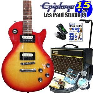 Epiphone エピフォン Les Paul Studio LT HS レスポール エレキギター 初心者入門15点セット VOXアンプ付き