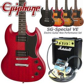 エピフォン SG Epiphone SG-Special VE エレキギターマーシャルアンプ付初心者 入門15点セット【エレキギター初心者】
