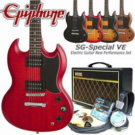 エピフォン SG Epiphone SG-Special VE VOXアンプ付きエレキギター初心者 入門15点セット【エレキギター初心者】