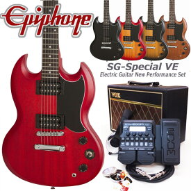 Epiphone エピフォン SG-Special VE エレキギター 初心者セット18点 ZOOM G1XFourとVOXアンプ付き【エレキ者】