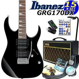 Ibanez アイバニーズ GRG170DX BKN エレキギター VOXアンプ付き初心者セット15点【エレキギター初心者】