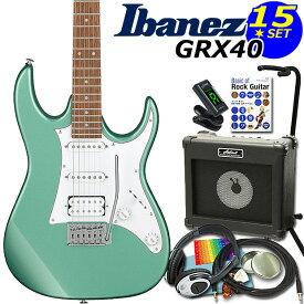 エレキギター初心者 Gio Ibanez アイバニーズGRX40/MGN 入門セット15点【エレキギター初心者】