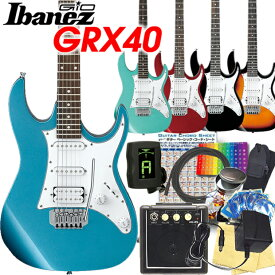 【ミニアンプ用9Vアダプター付!】Ibanez アイバニーズ GRX40 初心者 入門 14点セット エレクトリックギター スーパーベーシックセット【エレキギター初心者】