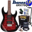 Ibanez アイバニーズ GRX70QA TRB エレキギター マーシャルアンプ付 初心者セット16点 ZOOM G1on付き【エレキギター初…