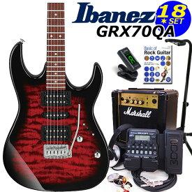 Ibanez アイバニーズ GRX70QA TRB エレキギター マーシャルアンプ付 初心者セット18点 ZOOM G1XFour付き【エレキギター初心者】