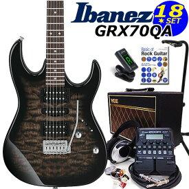 エレキギター初心者 アイバニーズ Ibanez GRX70QA TKS 入門セット18点【エレキギター初心者】