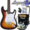エレキギター 初心者セット Legend レジェンド LST-Z/3TS マーシャルアンプ付15点セット